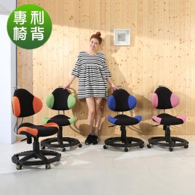 BuyJM多彩專利升降椅背附腳踏圈兒童椅-電腦椅5