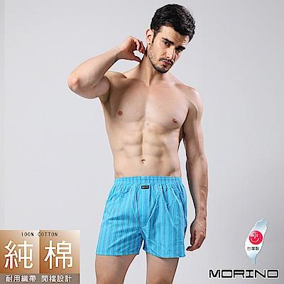 MORINO 耐用織帶格紋平口褲 水藍條紋