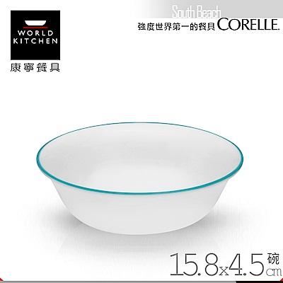 美國康寧 CORELLE 南法風情500ml湯碗(8H)