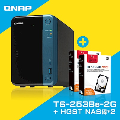 QNAP TS-253Be-2G網路儲存伺服器+HGST 4TB NAS專用硬碟