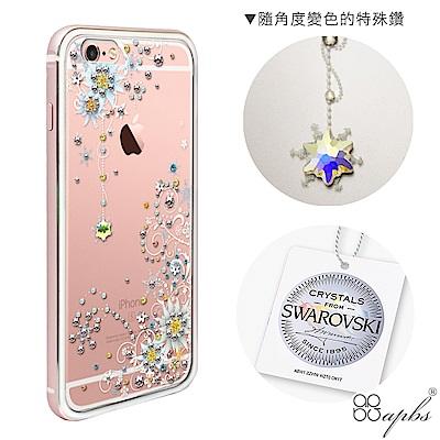 apbs iPhone6s/6 4.7吋施華彩鑽鋁合金屬框手機殼-玫瑰金雪絨花
