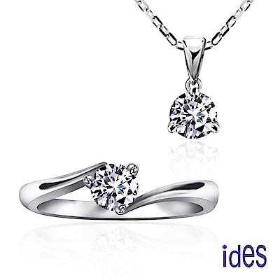 ides愛蒂思 唯愛。三爪60分E/VVS2八心八箭鑽石戒指項鍊套組(各30分) @ Y!購物