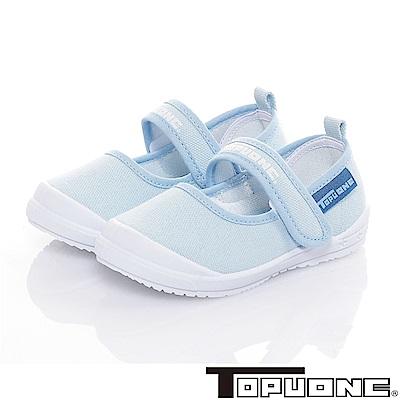 TOPUONE 輕量柔軟防臭減壓休閒室內童鞋-水色