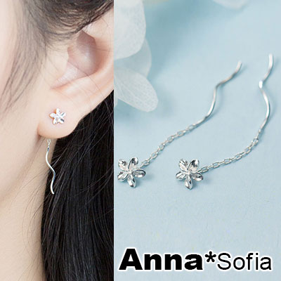 AnnaSofia 五瓣花波線 925銀針耳針耳環(銀系)