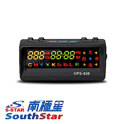 南極星838GPS衛星定位測速警示器