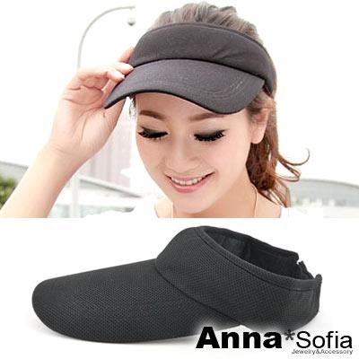 【滿額再75折】AnnaSofia 運動風吸汗 遮陽防曬空頂帽(酷黑)