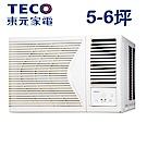 TECO東元 5-6坪 R410右吹式窗型冷氣(LA25FR2)