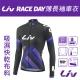 Liv RACE DAY 薄長袖車衣(貼身剪裁) product thumbnail 1