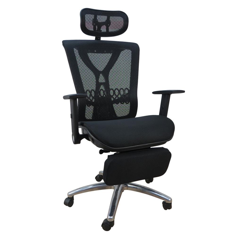 LOGIS德古拉坐臥兩用線控全網椅/電腦椅