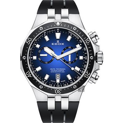 EDOX Delfin 水上冠軍專業200米防水計時碼錶-藍x黑圈黑帶/43mm
