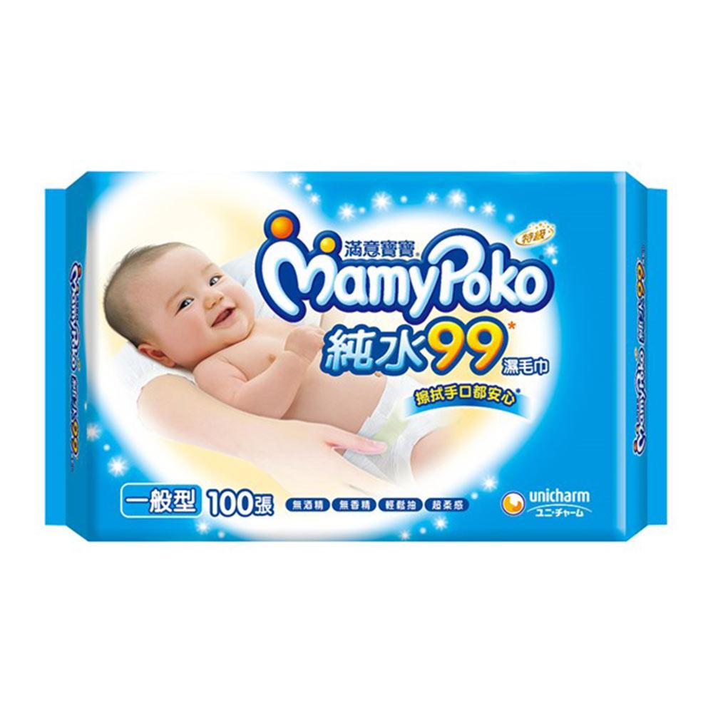 (每筆訂單限購1)滿意寶寶 天生柔嫩溫和純水一般型溼巾-補充包(100入)