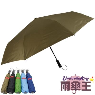 雨傘王 《BIGRED 帳篷傘》27吋大傘面自動摺疊傘