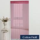 棉花田【尊爵】素面時尚落地線簾-紫紅(90x230cm)