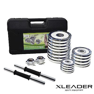 Leader X 專業健身 30KG組合式電鍍槓片啞鈴套組