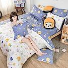 戀家小舖 / 雙人床包被套組  MORITA 的閃閃星空  100%精梳棉  台灣製