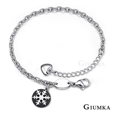 GIUMKA 白鋼 純粹系列 女款手鍊-共11款