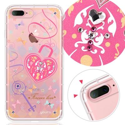 YOURS APPLE iPhone7 Plus奧地利水晶彩繪防摔氣墊手機鑽殼-情人鎖