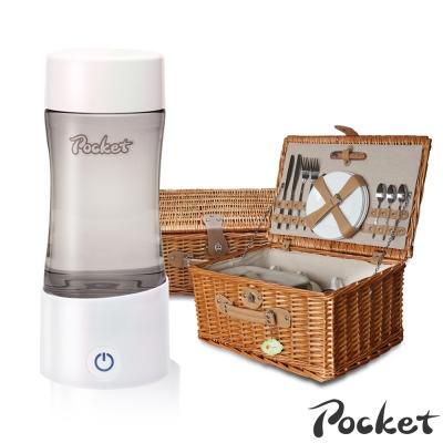 日本協和醫療Pocket隨身負氫水素水生成口袋瓶 贈Laskin法式柳編野餐籃