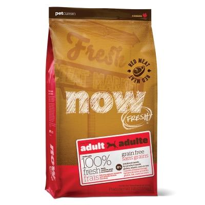 Now! 紅肉無穀天然糧 成犬配方 6磅兩件優惠組