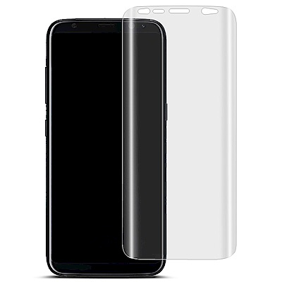 三星Galaxy S8 Plus滿版透明TPU保護貼膜(2組入)
