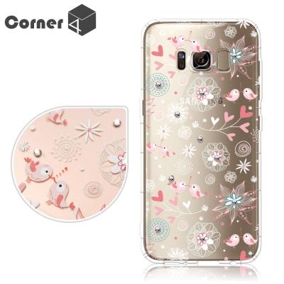 Corner4 Samsung Galaxy S8 奧地利彩鑽防摔手機殼-知更鳥