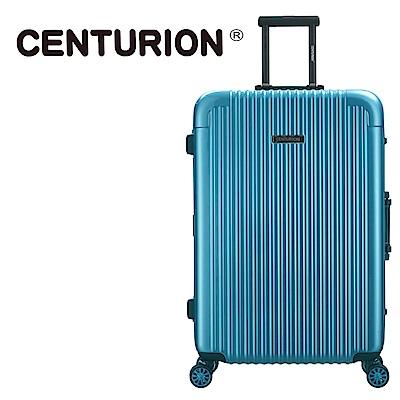 CENTURION美國百夫長26吋行李箱-夏威夷藍hnl(鋁框箱)