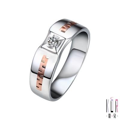 K'or蔻兒 幸福滿滿 0.08克拉鑽石戒指(男)