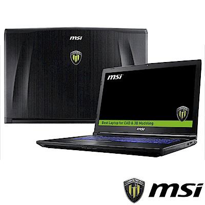 MSI微星 WE72-1098 17吋繪圖筆電(i7-7700HQ/M2200/128G