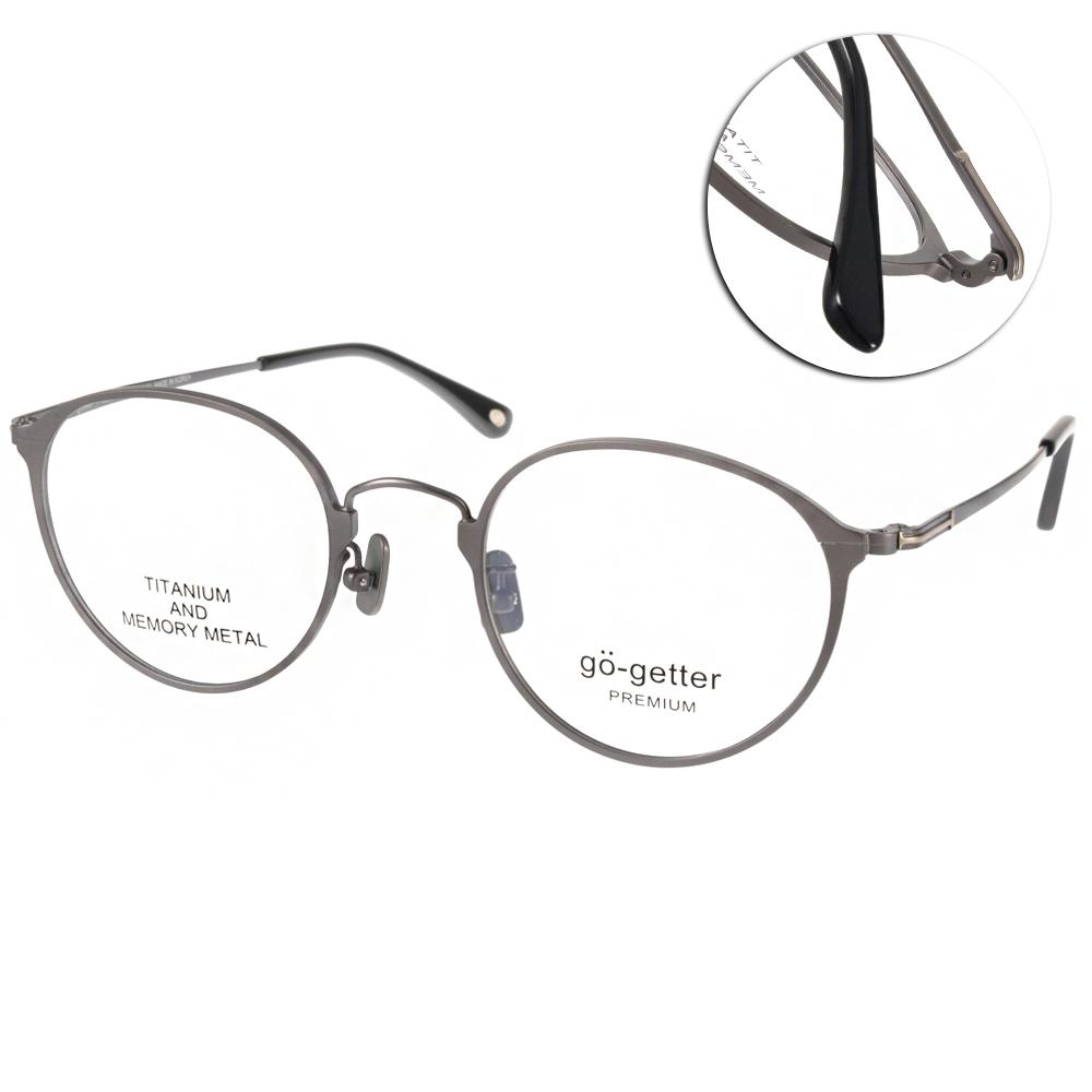 Go-Getter眼鏡 圓框β鈦系列/銀#GO3014 C02