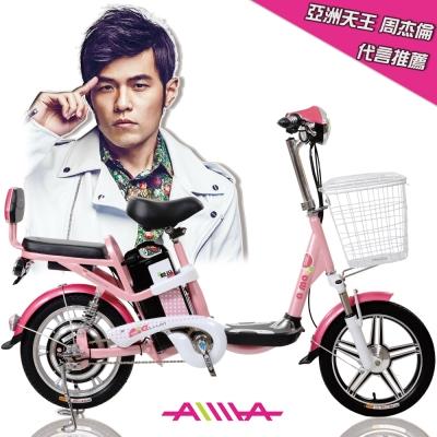 【AIMA 愛瑪】電動 48V鋰電 腳踏助力 電動輔助自行車 粉