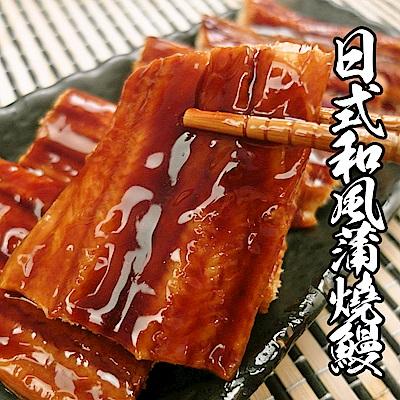 【海鮮王】日式和風蒲燒鰻 *10片組(80g±10%/片)