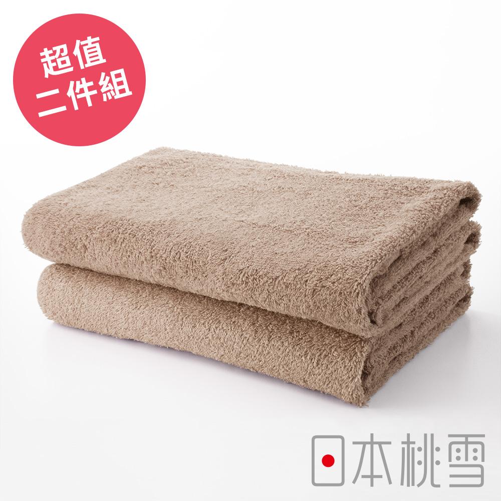 日本桃雪居家浴巾超值兩件組(淺咖啡色)