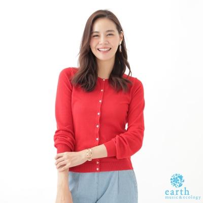 earth music 12色定番抗UV涼感罩衫/小外套