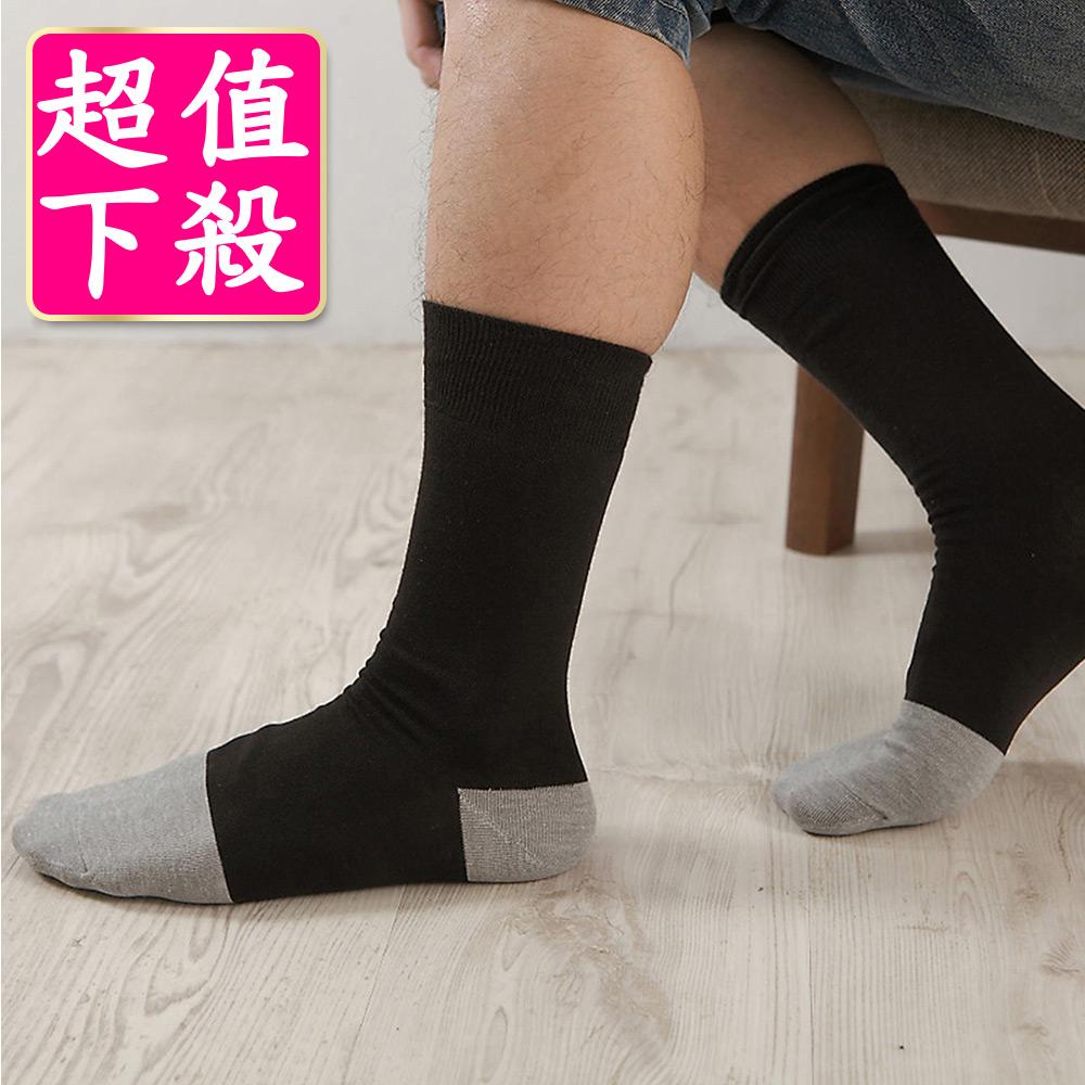 源之氣 竹炭紳士襪/超值下殺 12雙組 RM-30012