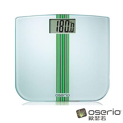 oserio歐瑟若 數位體重計 (流線綠BYG-209A)