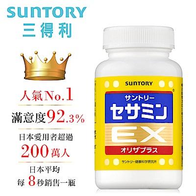 SUNTORY三得利 芝麻明EX(30日份) @ Y!購物