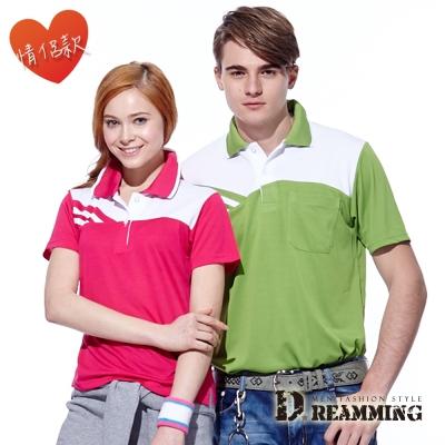 Dreamming MIT拼色舒適涼爽吸濕排汗短袖POLO衫-果綠/桃紅