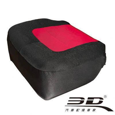 3D 樂活椅套 通用型絢麗紅黑座套 - 1入