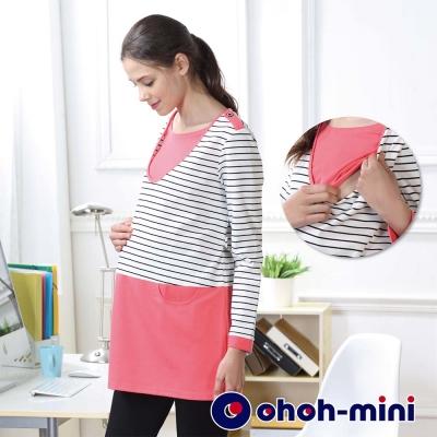 ohoh-mini-孕婦裝-假二件式線條孕哺長版上衣-2色