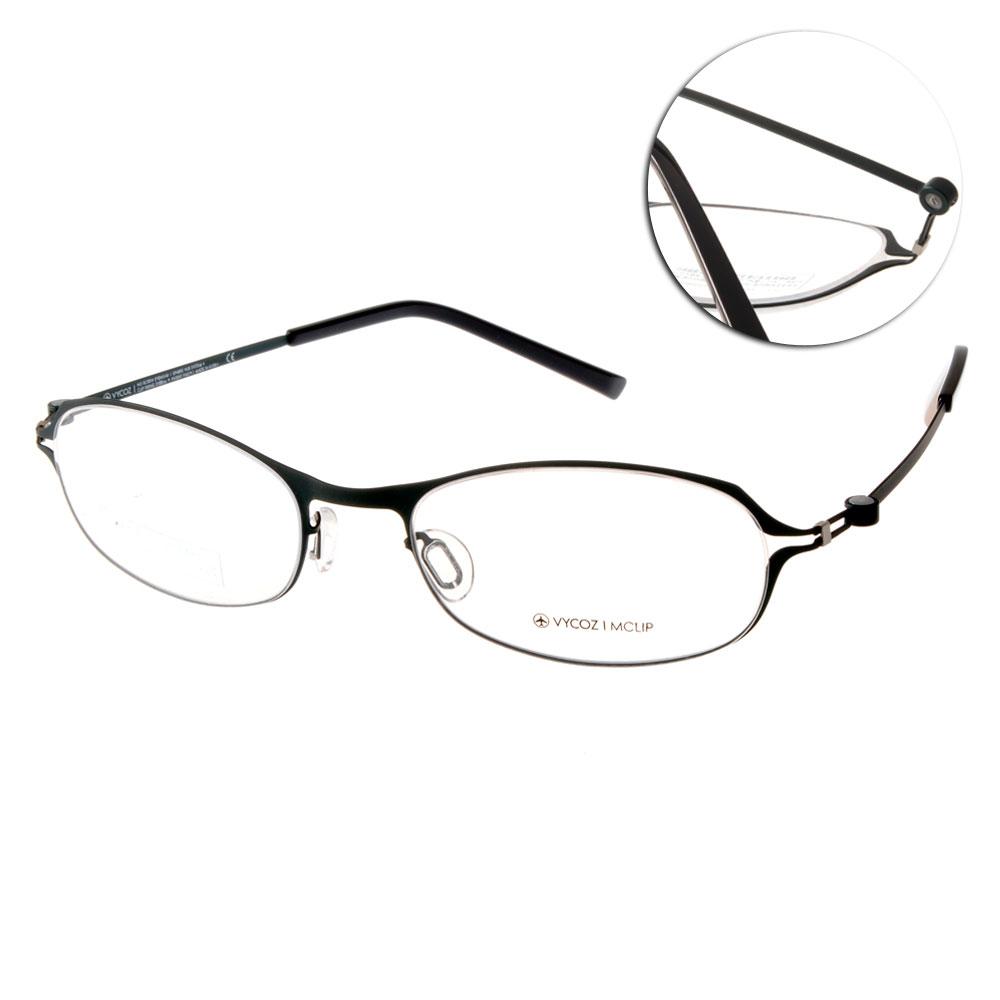 VYCOZ眼鏡 完美創新/墨綠#JINS AQAAQ