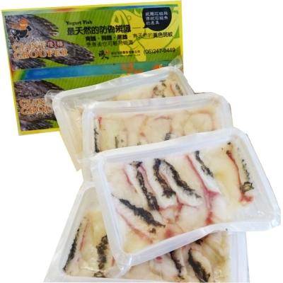 台江漁人港 優格龍膽石斑-清肉150g/盒(共10盒)特價!