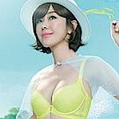 推Audrey-魔塑扣 大罩杯C-E罩內衣(清新綠)