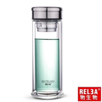 香港RELEA物生物 風範耐熱雙層玻璃杯280ml