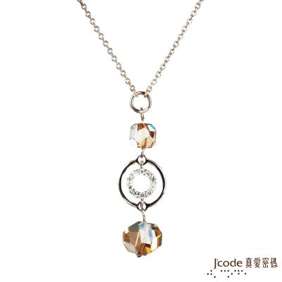 J'code真愛密碼 晶采潮流純銀墜子 送白鋼項鍊