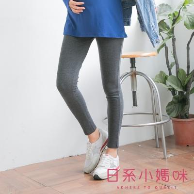 日系小媽咪孕婦裝-孕婦褲-舒適柔軟棉質內搭褲-共三色
