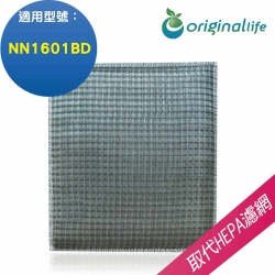 Originallife 超淨化空氣清淨機濾網 適用TECO東元:NN1601BD