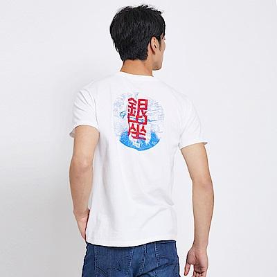 EDWIN 東京系列TOKYO MAP反光短袖T恤-男-白色