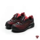 IronSteel T-044G 3D立體注射彩色網紋安全鞋 - 紅色