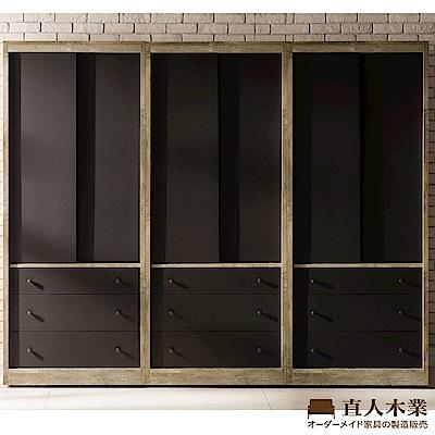 日本直人木業-ANTE原木風格3個三抽243CM衣櫃(243x60x200cm)