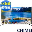 CHIMEI奇美 75吋 4K 連網液晶顯示器+視訊盒 TL-75U700